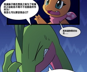 manga For A Better Future -.., charmander , grovyle , furry , full color